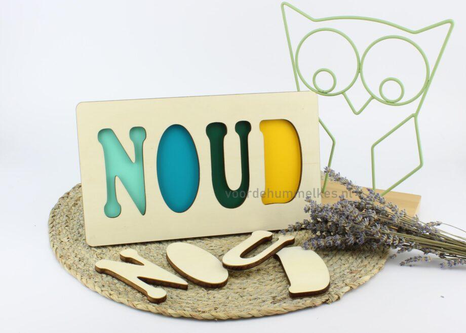houten-puzzel-met-naam-noud